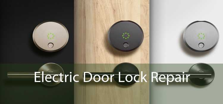 Electric Door Lock Repair